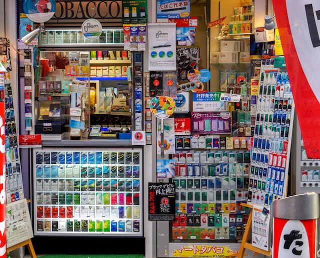 Convenience store tobacco